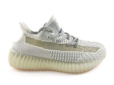 Adidas Yeezy Boost 350 V2 Light Grey_mobile