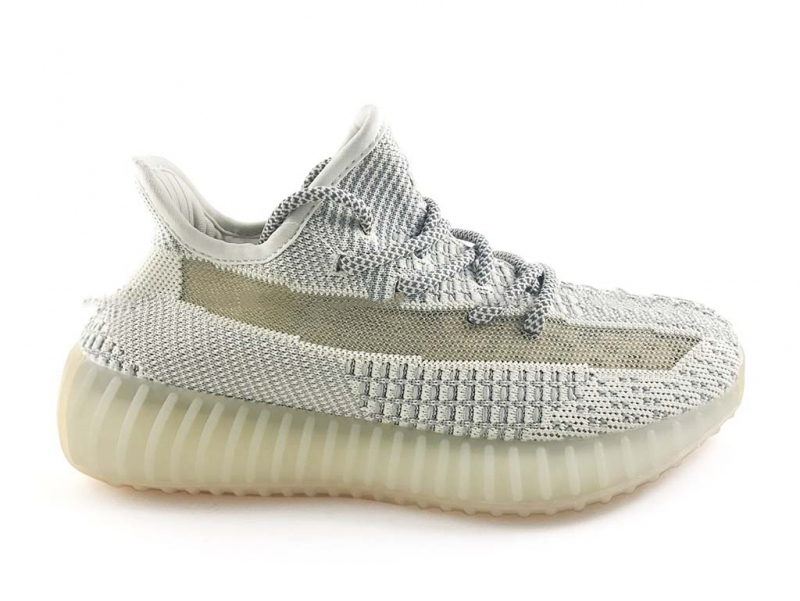 Adidas Yeezy Boost 350 V2 Light Grey