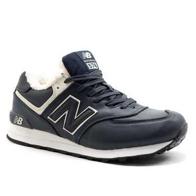 New Balance 574 Синие с мехом