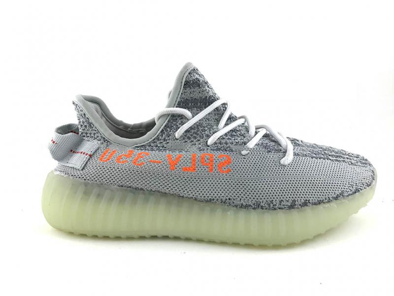 Adidas Yeezy Boost 350 V2 Grey/Green