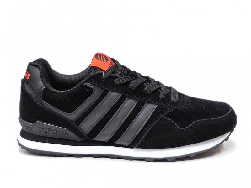 Adidas Neo Серые
