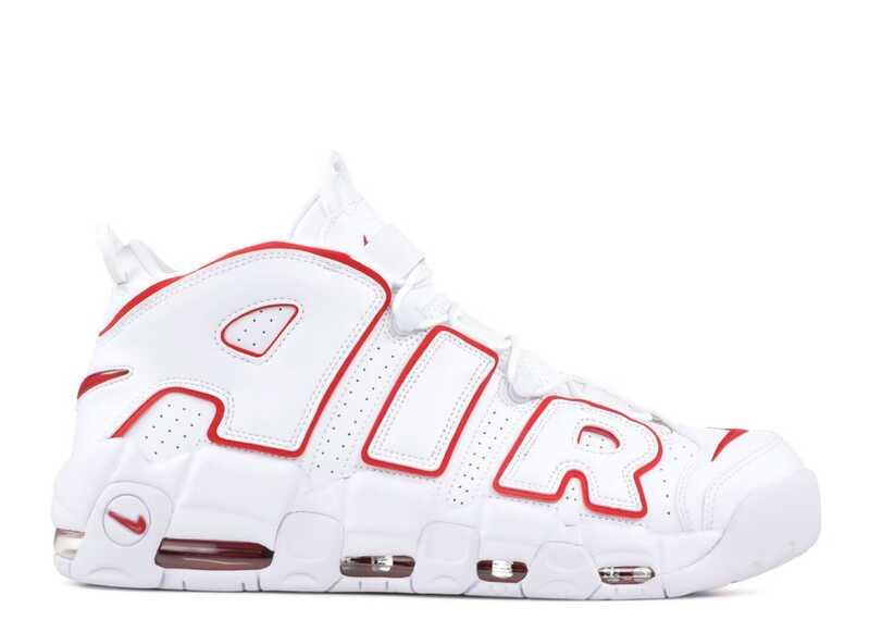 Nike Air More Uptempo 96 Белые