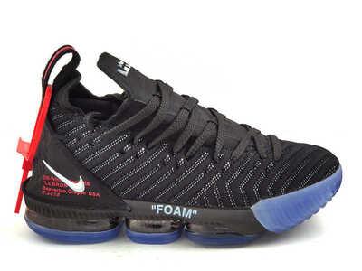 Nike Lebron 16 Off-White