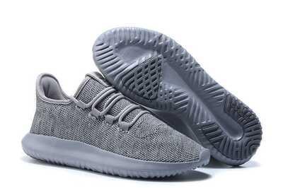 Adidas Tubular Shadow Knit Серые