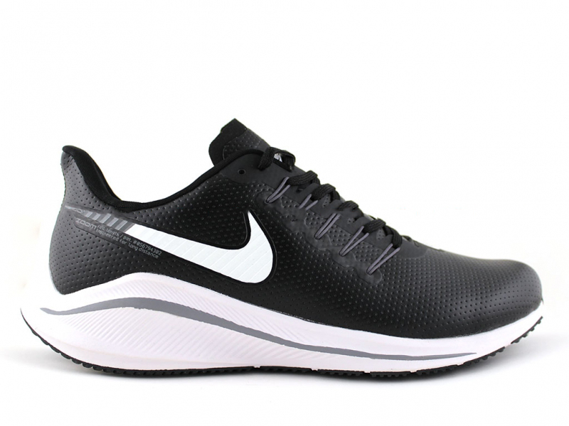 Nike Air Zoom Vomero 14 Sole