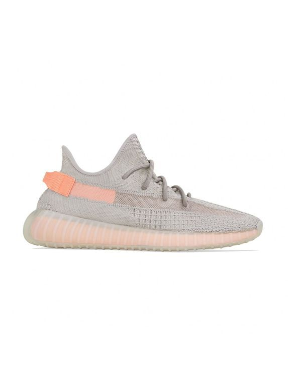 Adidas Yeezy Boost 350 V2 TRFRM Серые