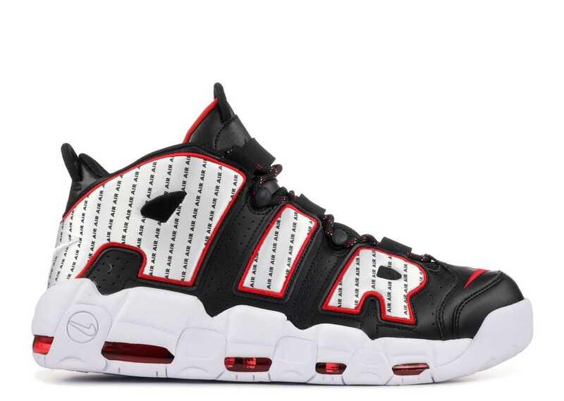 Nike Air More Uptempo OG Красно-белые