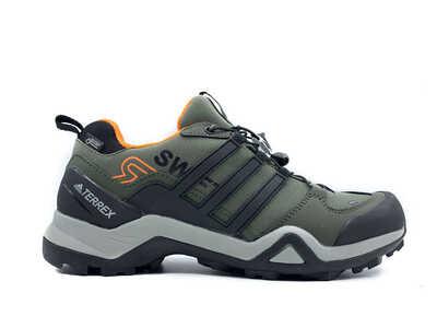 Adidas Terrex 465 Thermo haki