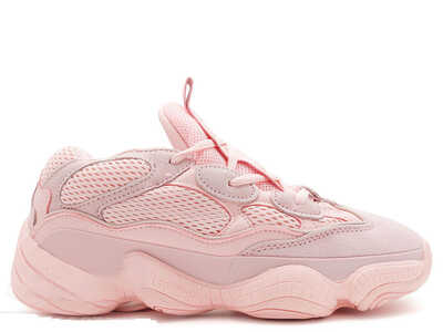 Adidas Yeezy Boost 500 Pink