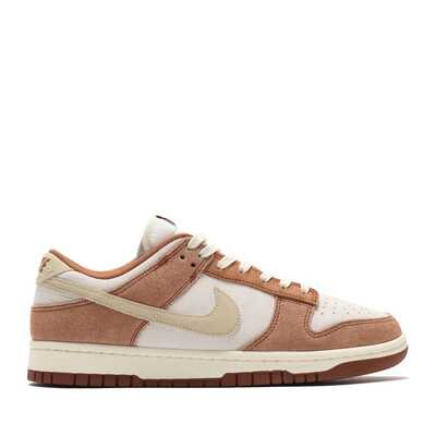 Nike SB Dunk Low Curry brown