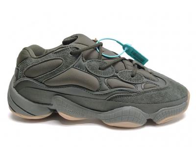 Adidas Yeezy 500 Grey